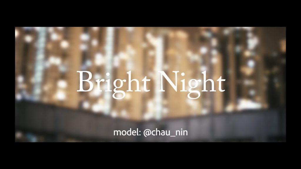 不夜城香港の光と影を一人の青年が訪ねるショート・イメージ・ストーリー『Bright Night -夜の光』