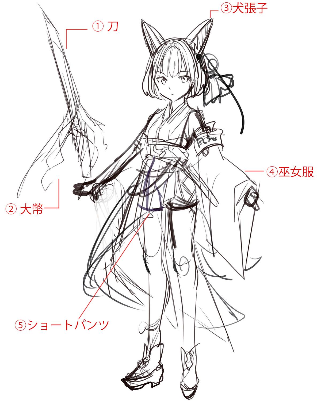 藤ちょこ ー 美しい幻想世界とキャラクターを描く01-03