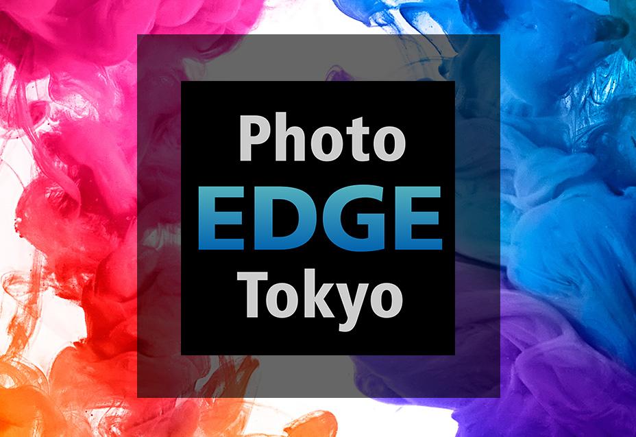 「Photo EDGE Tokyo 2018」プロフェッショナルのための写真&映像展示会を10月24日に開催