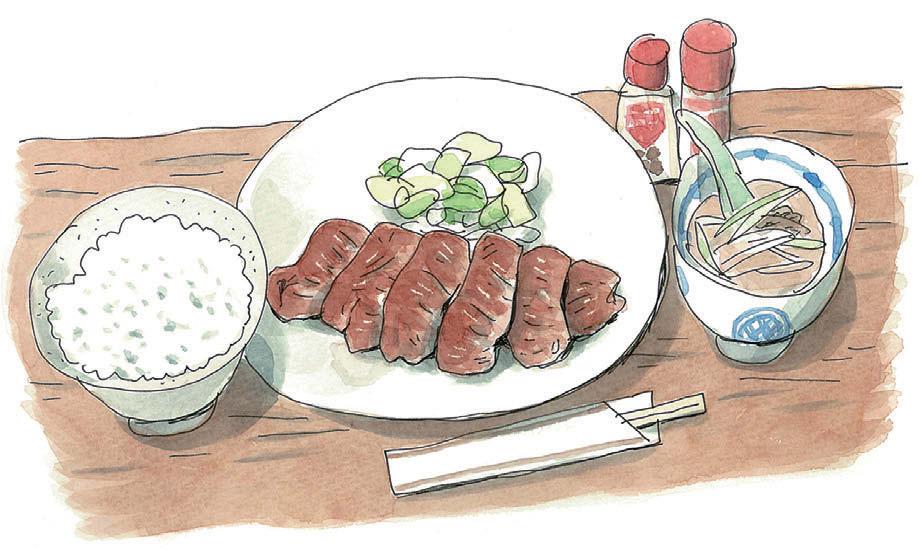 ぐっとくる横丁さんぽ_03-07
