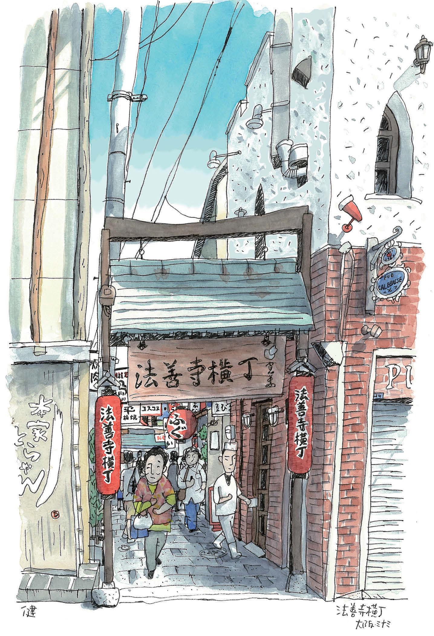 ぐっとくる横丁さんぽ_04-01