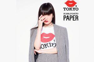 KISS,TOKYO フリーペーパー創刊& Francfranc コラボアイテム発売