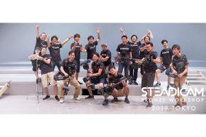 銀一が「ステディカム ブロンズワークショップ2019」を日芸江古田キャンパスにて開催