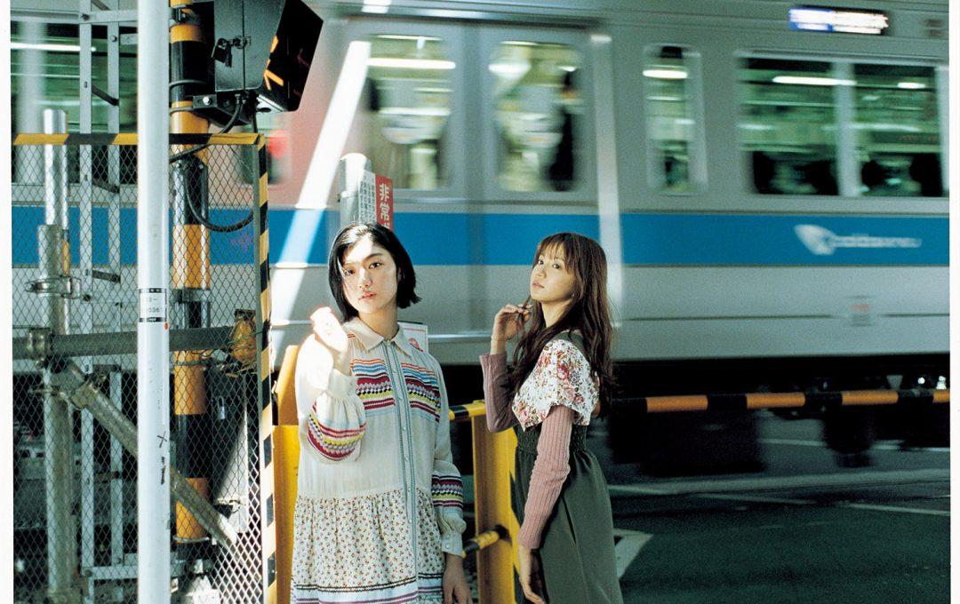 市橋織江×私立恵比寿中学 写真集「SHIBUYA-KU」
