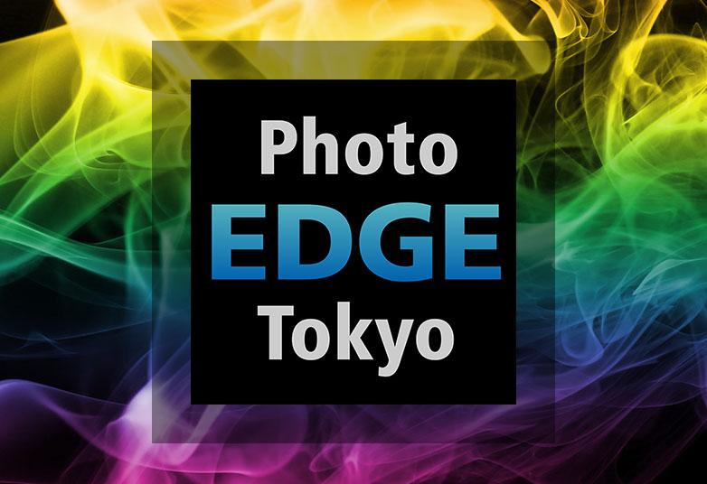 「Photo EDGE Tokyo 2019」プロフェッショナルのための写真&映像展示会を10月25日に開催