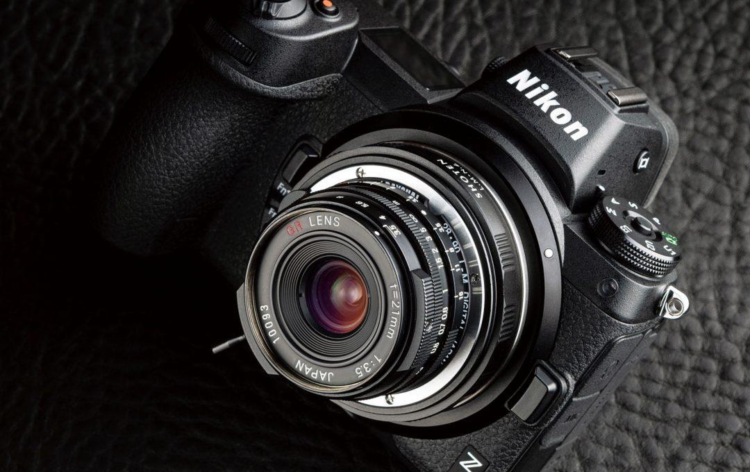 ニコン Z 6がオールドレンズと好相性のワケ、設定の自由度がうれしい