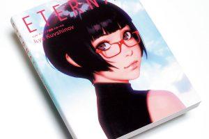 『しんじゅのこ』『イリヤ・クブシノブ画集 ETERNAL』など、イラストレーション編集部オススメの本