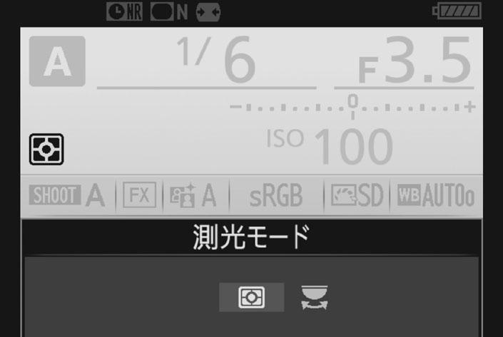 Nikon D850を使いこなす!測光モードの使いどころを把握する