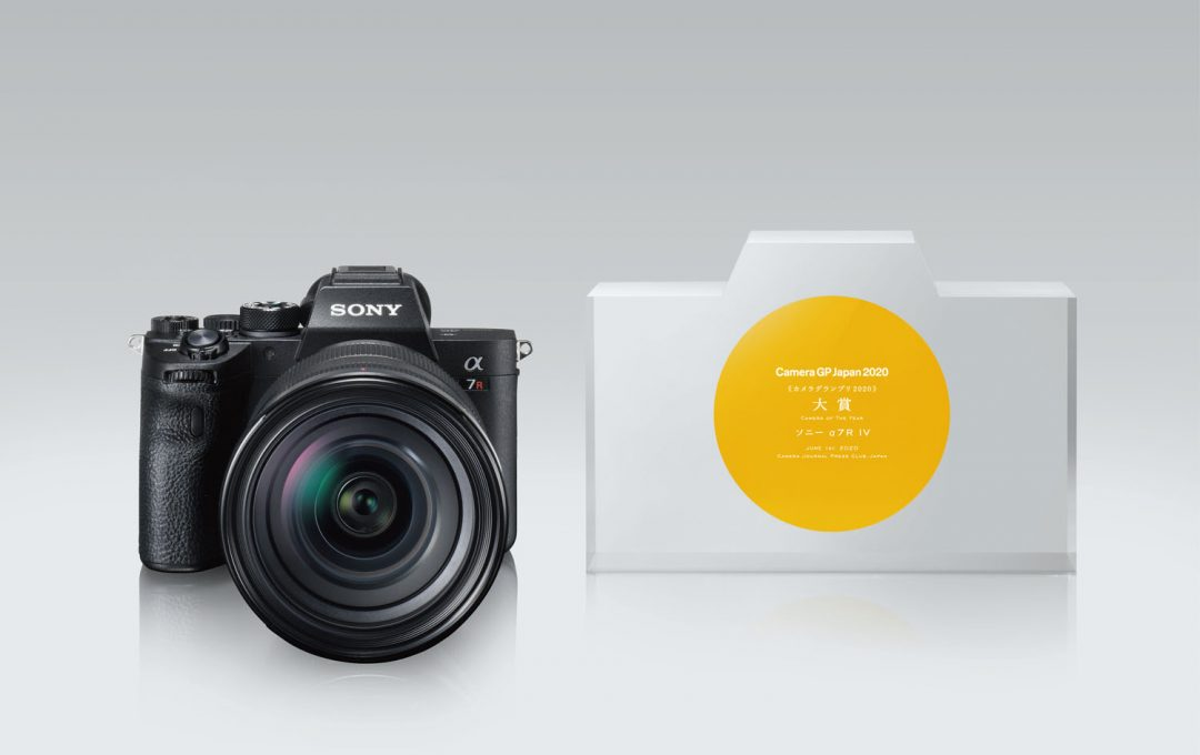 カメラグランプリ2020 グランプリ大賞は、ソニー「α 7R IV」に決定!