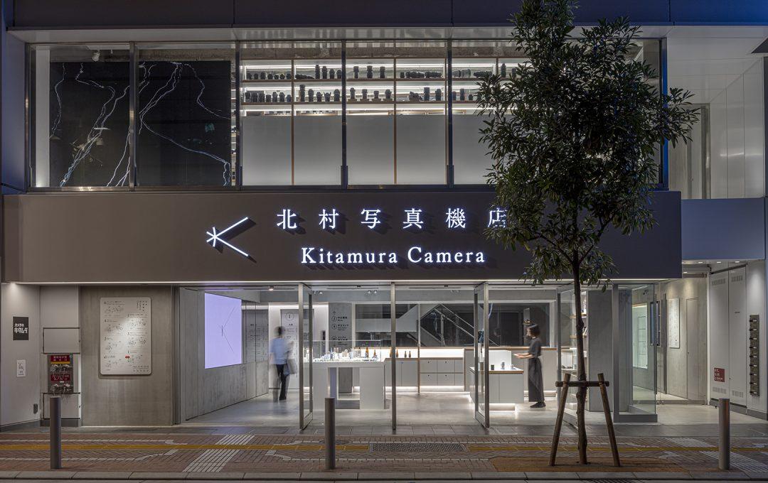 〜これまでにない写真体験を。カメラと写真を愛するすべての人へ〜「新宿 北村写真機店」がオープン