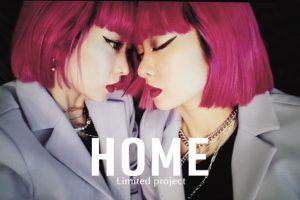 オンラインで出会った人々をリレー形式で撮影。「HOME Limited project」