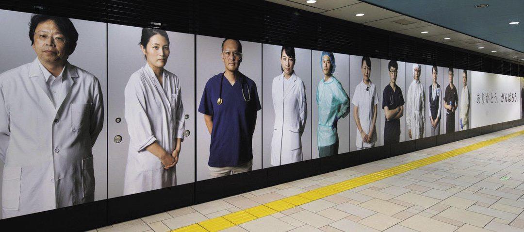 最も説得力ある立場の人が訴えた「STAY HOME」。「医療従事者21名のポートレート写真展」