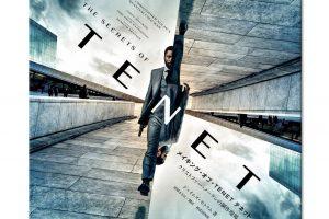 【重版決定】『TENET テネット』の制作舞台裏を網羅したメイキングブック完全版「メイキング・オブ・TENET クリストファー・ノーランの制作現場」