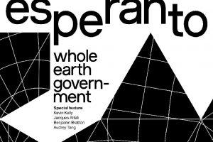 英語テキストのカルチャーマガジン「Esperasto Culture Magazine」創刊