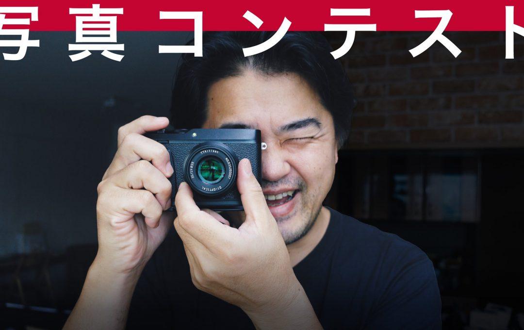 ジェットダイスケ主催「Lofigrapher ローファイ写真コンテスト」開催